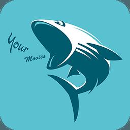 鲨鱼影视最新版修改版
