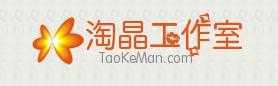 淘晶龙8娱乐网页版登录
