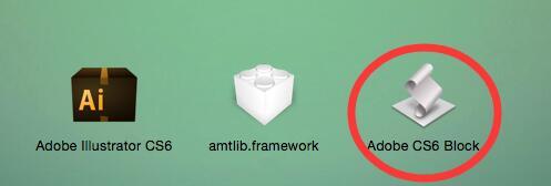 aics6 mac中文破解版.itmop.com