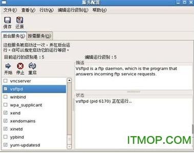 Vsftpd(ftp服务器) v2.3.4 官方英文版 0