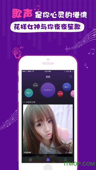 ��Ѷ����ֱ��ios�� v2.4.0 iPhone�� 1