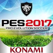 实况足球2017手机版(PES2017)