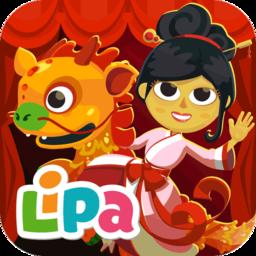 papi影院app(看片神器)