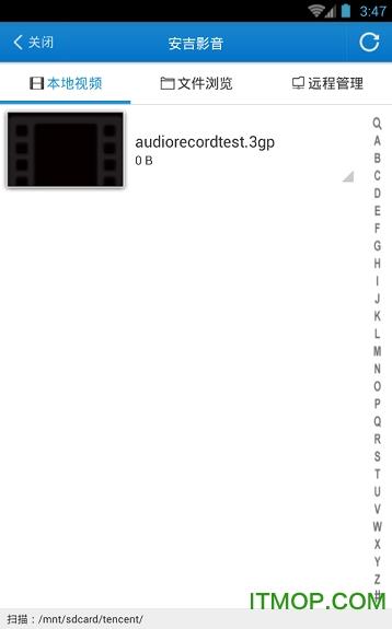 安吉影音手机版(万能播放器) v15.12.0301 官网安卓版 0