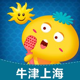 金太阳同步学英语牛津上海版