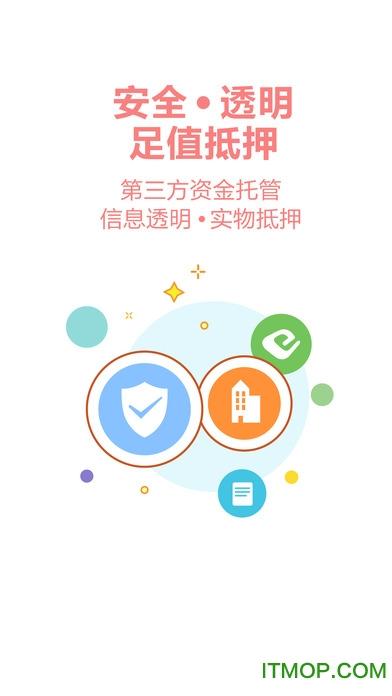 蜂硕金融app v1.0 安卓版 2
