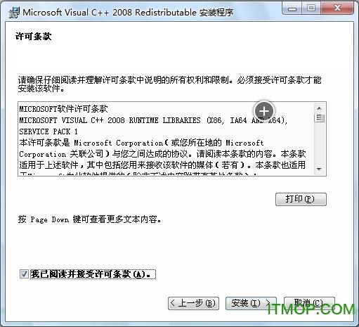 vc2008sp1�\行��