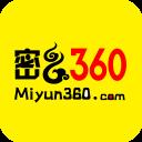 密云360客户端(社区服务)