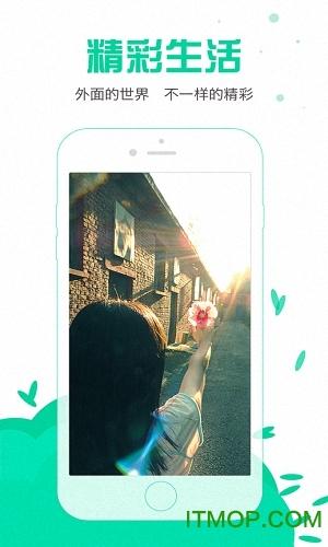 9513直播间苹果版 v4.4.1 iPhone版 0