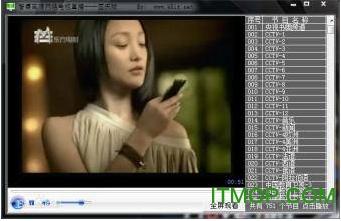 智睿高清网络电视免费版 v1.0 官方版 0