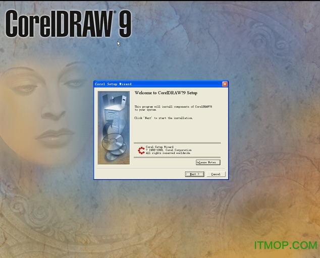 coreldraw9绿色破解版 32位/64位 专用中文完整版 0