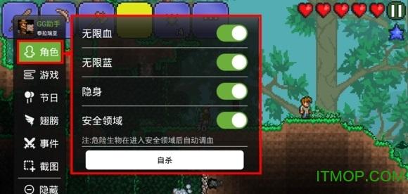 泰拉瑞亚1.3手机版 v1.3.5.1 安卓中文版 3