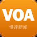 VOA慢速新闻appv1.4 官网安卓版