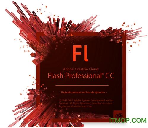 Adobe Flash CC 2017绿色版(动画制作软件) v16.0 简体中文版 0