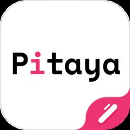 乐盈电竞苹果版(电竞竞猜)