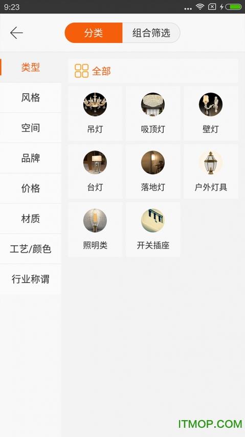 �艟W��N商�O果版 v1.25 iPhone版 3