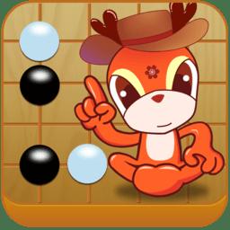 新博少儿围棋对弈平台app