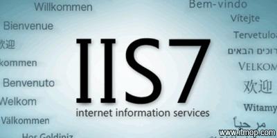 iis下载_iis6.0完整安装包_xp/win7 iis下载