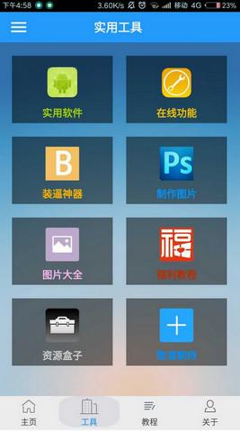陌暮资源盒子ios版 v4.4 iphone手机版 1