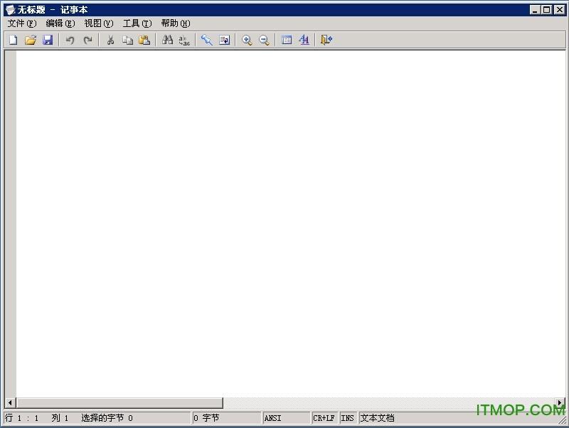win7记事本 v1.1.0.8 官方免费版 0