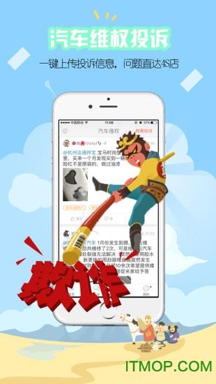 918�_吧�O果手�C客�舳� v2.2 iPhone越�z版 2