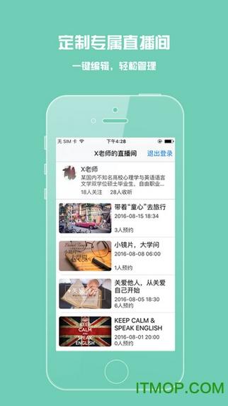 荔枝微课苹果手机版 v4.6.0 iphone版 2