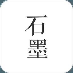 石墨文档软件