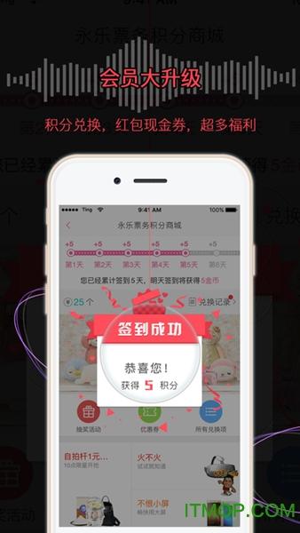 永�菲�仗O果手�C版 v3.6.7 iphone版 0
