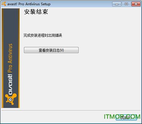 Avast Internet Security 2017(网络安全套装) v17.2  简体中文正式版 0