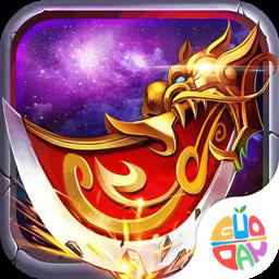 决战幻城苹果版