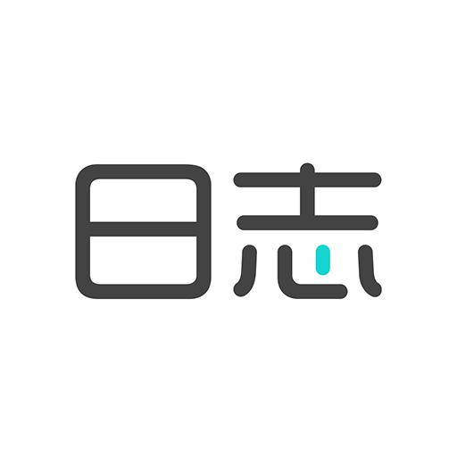 工作日志app