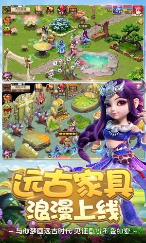 梦幻西游手游ios版 v1.198.0 iphone越狱版 0