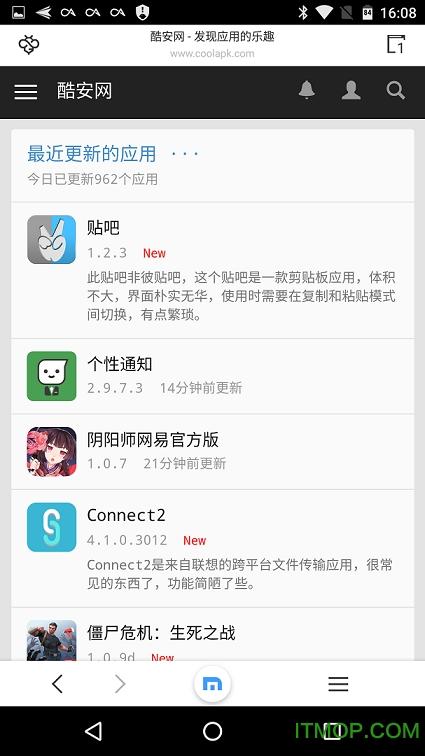 傲游5浏览器手机版 v5.2.3.3242 安卓版 1
