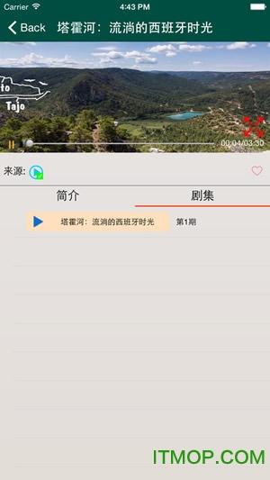 ckplayer播放器app v1.0.0 官网安卓版 0