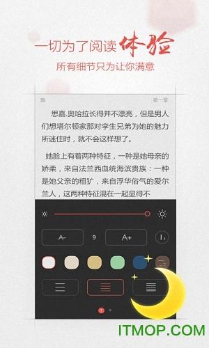 掌阅iReader阅读器ios破解版 v7.13.0 iphone官方版 0