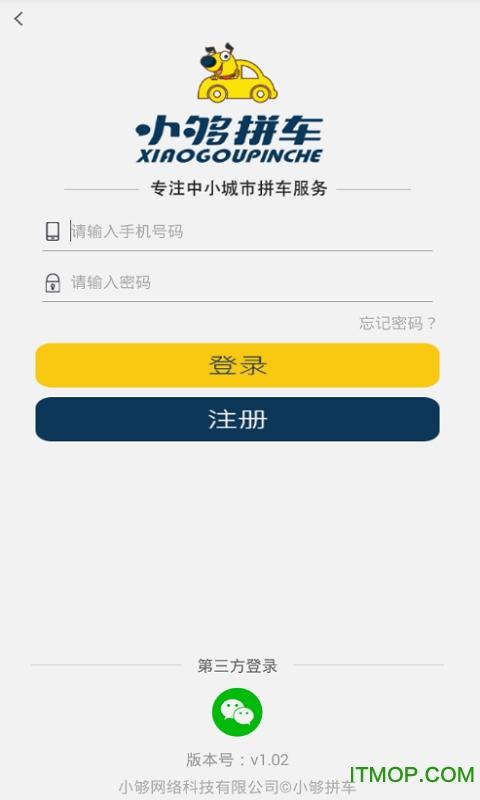 小够社区 v4.7.8.121912198 安卓版0