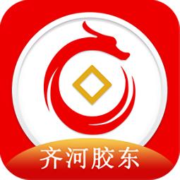 齐河胶东村镇银行