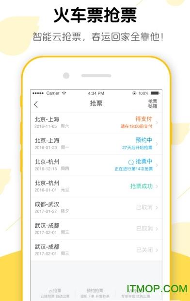 �w�i��X客�舳� v9.7.1.104 官方pc版 3