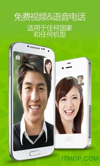 WeChat(微信国际版) v7.0.7 官网安卓版 4