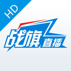 �鹌�tv直播hd for ipad