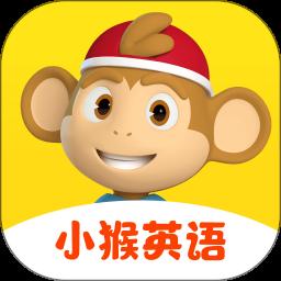 小猴英语ios版