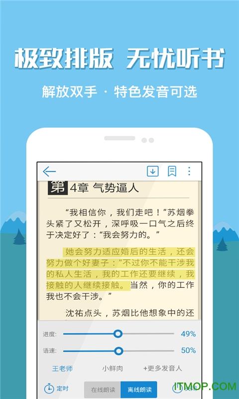 鸿雁传书ios版 v1.6.0 iPhone版 0
