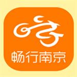 畅行南京手机版