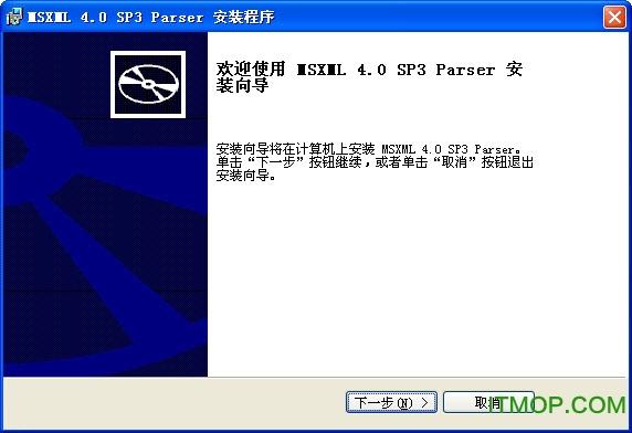 msxml 4.0 sp3 中文免费版 0
