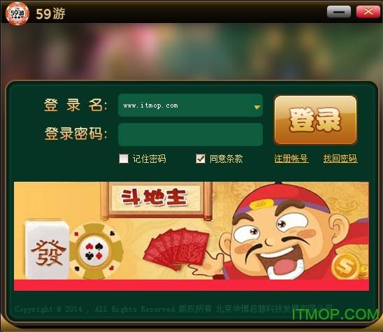 59游�蚱脚_ 官方最新版 0