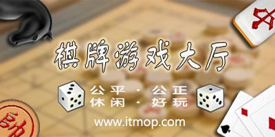 棋牌游戏大厅