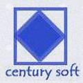 世纪之星进销存软件