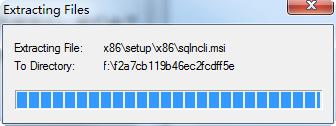 SQL Server2008 Express 精简免费版 0