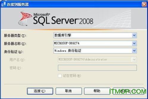 sql server 2008 r2安装包中文完整版 简体中文版 0