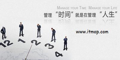 时间管理app推荐_手机时间管理软件_时间管理app排行榜